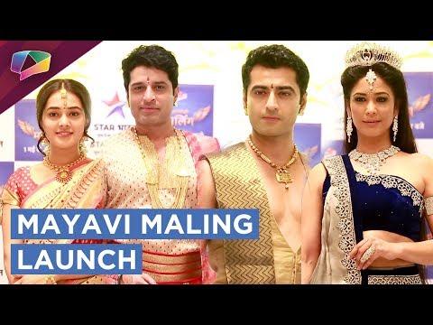 Star Bharat's Show Mayavi Maling's Launch