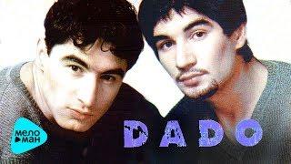 Download Lagu DADO - Y? (Альбом 2000) Mp3