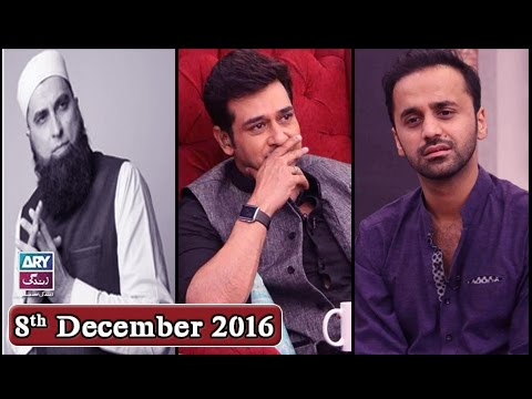 Salam Zindagi With Faisal Qureshi in HD – 8th December 2016