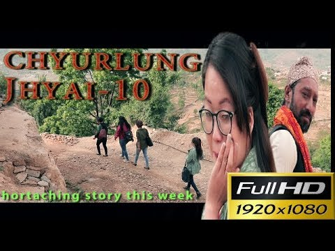 "(Nepali Comedy Chyurlung Jhyai  ""च्युर्लुङ झ्याईं"" 10 Full HD 2018 - Duration: 12 minutes.)"