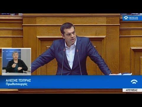 Σήμερα είναι μέρα εθνικής υπερηφάνειας θα μείνει στην ιστορία ως αφετηρία νέας εποχής στα Βαλκάνια