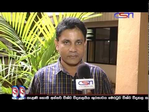 CSN News