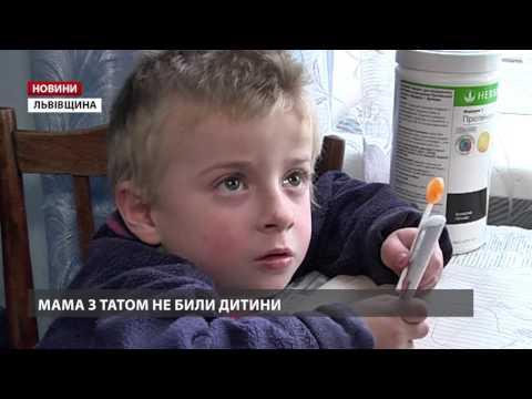 Із сім'ї на Львівщині забирають дитину, яка жила в нелюдських умовах