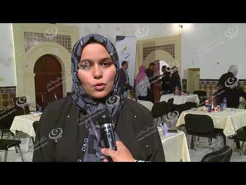 منتدىتمكينالمرأةوالشباب ينظم أمسية رمضانية بدارحسنالفقيهبطرابلس