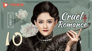 Nonton Cruel Romance   Episode 10   English Sub     Joe Chen  Huang Xiaoming  Film Subtitle Indonesia Streaming Movie Download