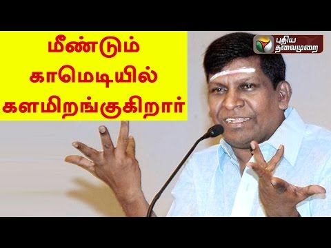 Vishal-and-Vadivelu-to-Join-Hands-for-Kathi-Sandai-Enlivened-shooting-going