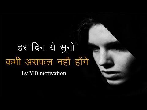 Motivational quotes - best motivational shayari in hindi best inspirational quotes in hindi by md motivation