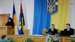 XVI сесія Сокальської районної ради
