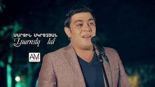 Martin Mkrtchyan - Karotel Em