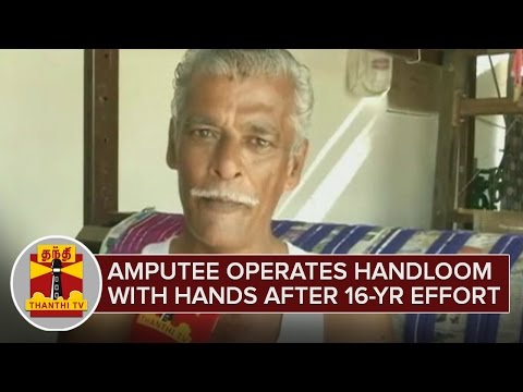Amputee-Operates-Hand-Loom-with-Hands-after-16-Year-Effort-ThanthI-TV