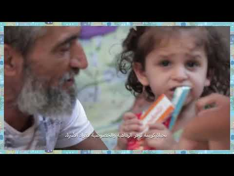 What does a Home mean to the UN family in Lebanon