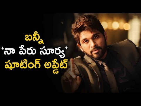 Video Allu Arjun Naa Peru Surya Movie Shooting Update | Latest Telugu Cinema News download in MP3, 3GP, MP4, WEBM, AVI, FLV January 2017