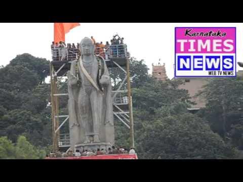 32-feet tall monolithic statue of Sri Madhwacharya in  Kunjargiri