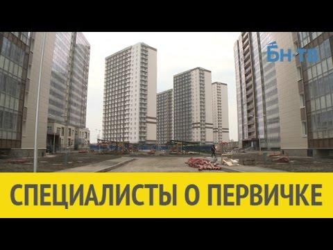 , title : 'Господдержка ипотеки: что будет с ценами на новостройки?'