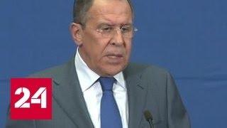 Лавров: в ЕС имеются письменные инструкции в отношении РФ