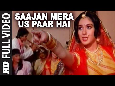 Video Saajan Mera Us Paar Hai [Full Song]   Ganga Jamunaa Saraswati download in MP3, 3GP, MP4, WEBM, AVI, FLV January 2017