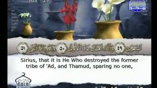الجزء 27 الربع 3 : الشيخ عبد الباري الثبيتي