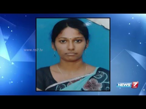 After 11 months, Cops arrest Teacher who married 14-year old student | News7 Tamil