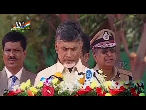 AP CM Speech @ Kurnool | Kurnool Independence Day Celebrations : TV5 News