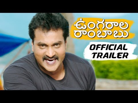 Ungarala Rambabu new Telugu movie - Sunil, Mia George, Prakash Raj