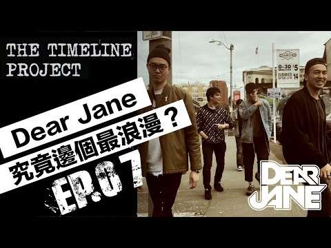 Dear Jane - The Timeline Project EP07