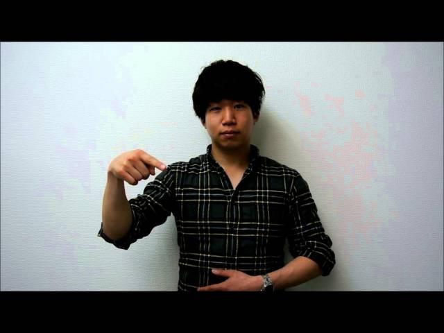 手話動画 教える