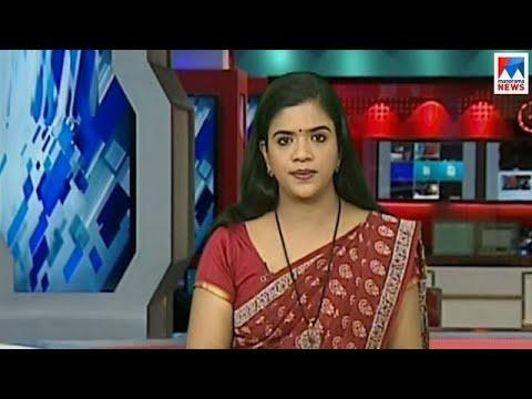 സന്ധ്യാ വാർത്ത | 6 P M News | News Anchor - Shani Prabhakaran | January 16, 2018 (видео)