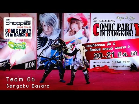 World Cosplay Summit 2015 Thai Preliminary Round Team 6 – Sengoku Basara