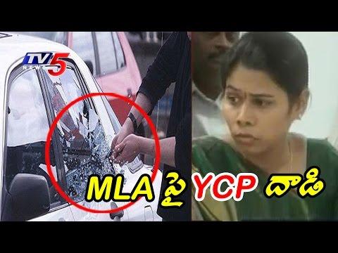 YSRCP Leaders Attack On TDP MLA Akhila Priya at Amaravati