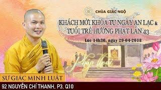 LIVESTREAM | Sư Giác Minh Luật giảng đề tài: TRĂNG THẦM LẶNG