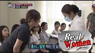 [Real men] 진짜 사나이 - Kim Hyun - Sook, Weight reexamination request 20150830, MBCentertainment,radiostar