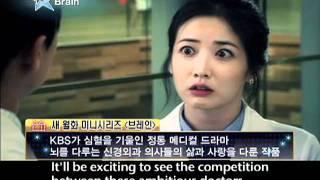 "Video [Star Date] Casts of ""Brain""! - Shin Ha-kyun, Choi Jung-wqon, Jo Dong-hyeok, Jung Jin-young MP3, 3GP, MP4, WEBM, AVI, FLV September 2018"