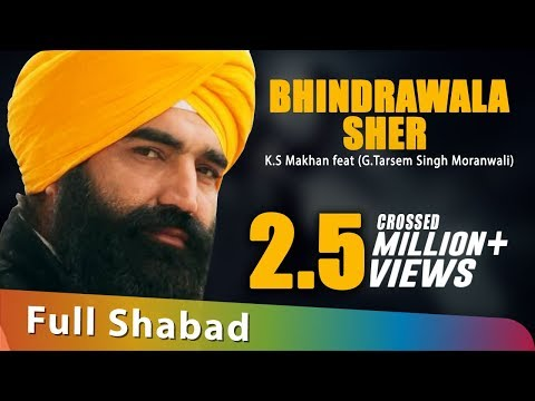 Bhindrawala Sher Official Video - K.S Makhan feat (G.Tarsem Singh Moranwali) HD