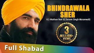 Video Bhindrawala Sher Official Video - K.S Makhan feat (G.Tarsem Singh Moranwali) HD MP3, 3GP, MP4, WEBM, AVI, FLV Juni 2018