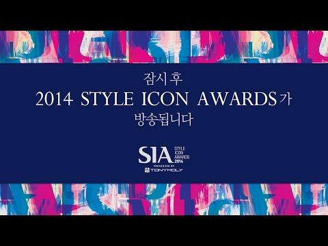awards - K-Culture를 선도하는 아시아 유일의 스타일 페스티벌 - 스타일 필름 페스티벌(영화제) : 10/24~27, CGV 청담씨네시티 - 스타일 컨벤션(전시회, 플리마켓)...
