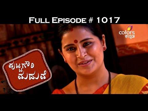 Puttagowri-Maduve--17th-March-2016--ಪುಟ್ಟಗೌರಿ-ಮದುವೆ--Full-Episode