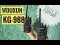 Wouxun KG-988. Проверка параметров и тестирование дальности связи в городе