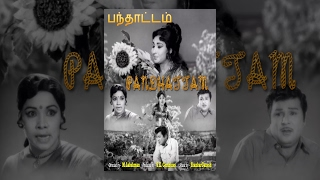 Pandhattam (Full Movie) - Watch Free Full Length Tamil Movie Online