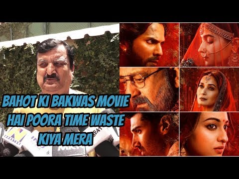 Bahot Hi Bakwas Movie Hai Kalank Poora Time Waste Kiya Mera