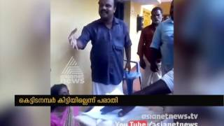 Housewife suicide attempt in aryanad panchayat office. Click Here To Free Subscribe! ► http://goo.gl/Y4yRZGWebsite ► http://www.asianetnews.tvFacebook ► https://www.facebook.com/AsianetNewsTwitter ► https://twitter.com/asianetnewstvPinterest ► http://www.pinterest.com/asianetnewsVine ► https://www.vine.co/Asianet.News