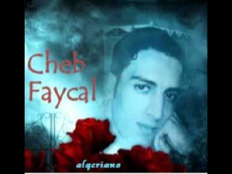 cheb fayçal -mazal t3chi nadmana-.wmv
