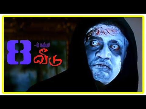 8aam Number Veedu Tamil Movie Scenes   Nightmare Scene   Chinna   Vinod Kumar