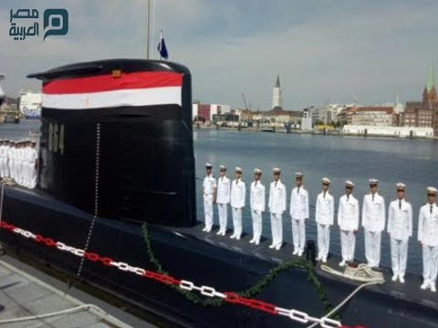 مصر.. القوة البحرية الأقوى في الشرق الأوسط وشمال أفريقيا