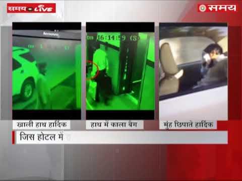 Caught on CCTV: Hardik Patel secretly met Rahul Gandhi in a hotel of Ahmedabad