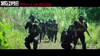 Nonton Operation Mekong  2016   Chinese Trailer   Hd  Film Subtitle Indonesia Streaming Movie Download