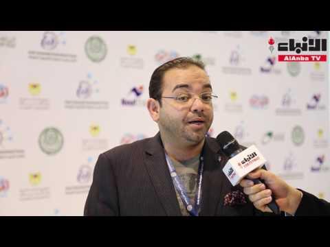 يوسف المرزوق ضمن فاعليات منتدي الحكومة الالكترونية شرم الشيخ