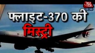 Nonton Mystery Of Flight Mh 370 Of Malaysian Airlines Film Subtitle Indonesia Streaming Movie Download
