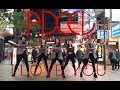EXID - I LOVE YOU Dance Cover By PIXEL HK