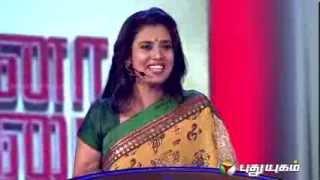 Best of Vina Vidai Vettai Promo - 10-01-2014 PuthuYugamTV -
