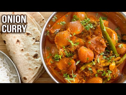 Baby Onion Curry Recipe | How To Make Onion Curry | Small Onion Gravy | Veg Side Dishes | Ruchi